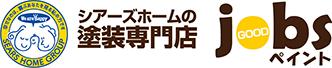 熊本市の外壁塗装・屋根塗装専門店ジョブズペイント